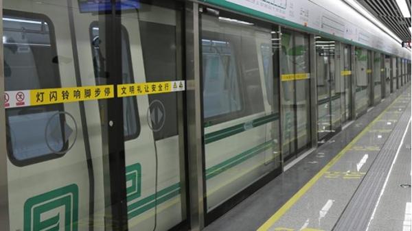 郑州地铁将于9月12日、15日分两批次恢复载客运营